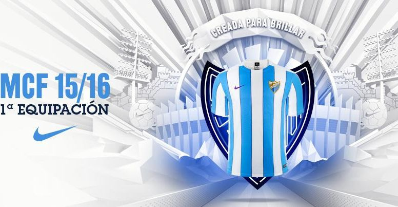 マラガCF 2015-16 ユニフォーム