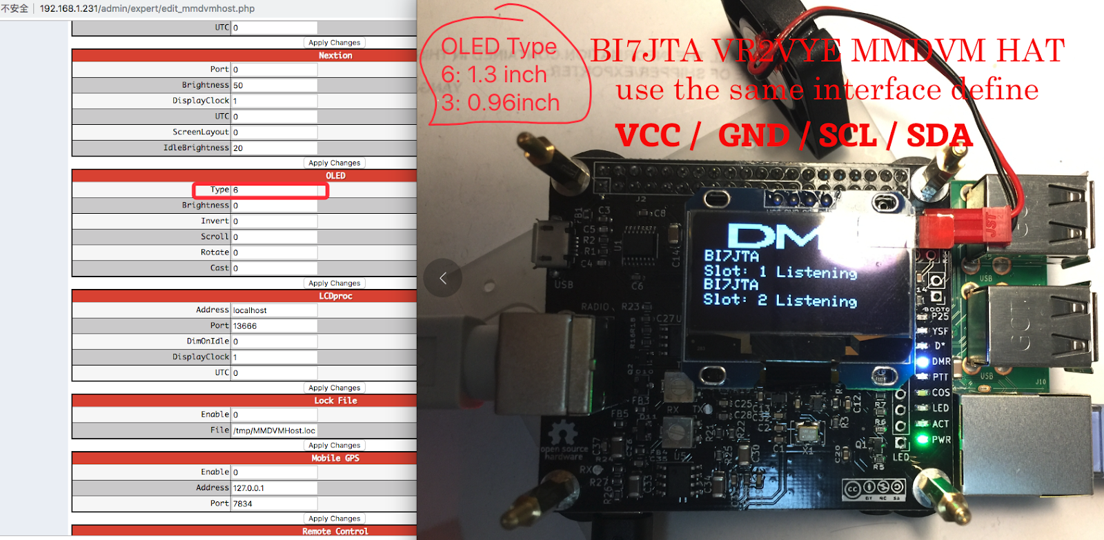 BI7JTA BLOG for MMDVM: Configure Guide for MMDVM Repeater