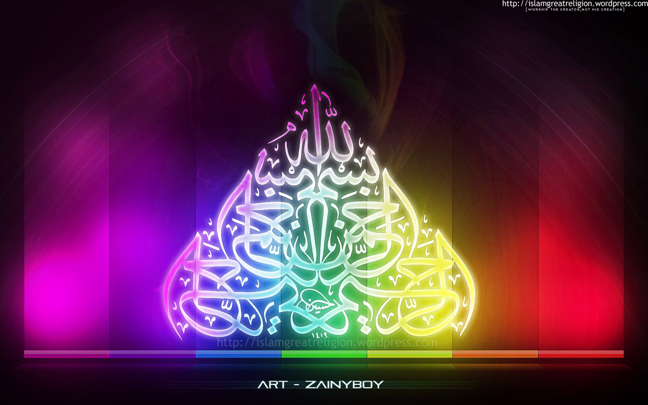 Allah Colorful Wallpapers 3D