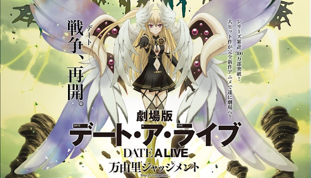 Download Date A Live Movie Mayuri Judgment Subtitle Indonesia