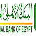شروط التقديم فى الشركات التابعة للبنك الأهلي المصري