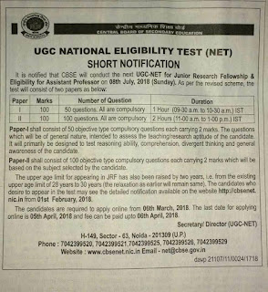 CBSE UGC National Eligibility Test JRF Lecturers Recruitment Exam Notification 2018