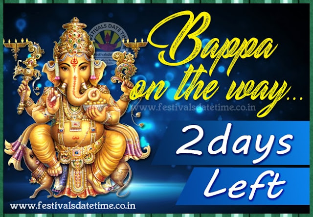 Ganesh Chaturthi Puja 2 Days Left Wallpaper