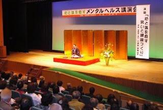 三遊亭楽春メンタルヘルス講演会 「心と体を癒す笑いと健康づくり」