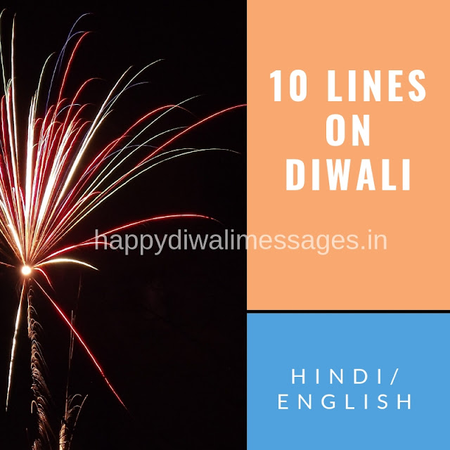 10 Lines on diwali hindi english
