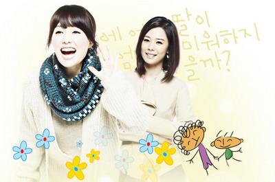 Lagu Korea Sedih Tentang Kehidupan