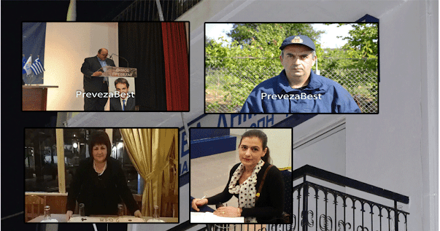 Πρέβεζα: Και τέταρτη υποψηφιότητα για την προεδρία της ΝΟΔΕ Πρέβεζας - Έρχεται και πέμπτη !