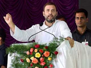 will-defeat-facesit-rahul-gandhi