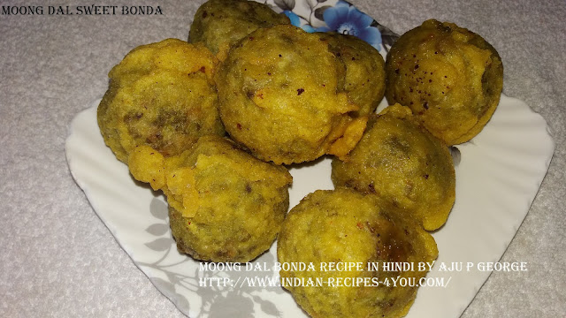 http://www.indian-recipes-4you.com/2017/03/moong-dal-sweet-bonda.html