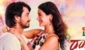 Rajugadu Telugu Song new movie song Rendu Kallu song Best Telugu film Song 2018