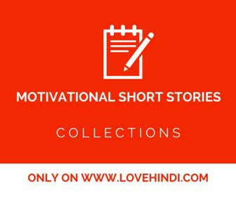 Short Stories Collections