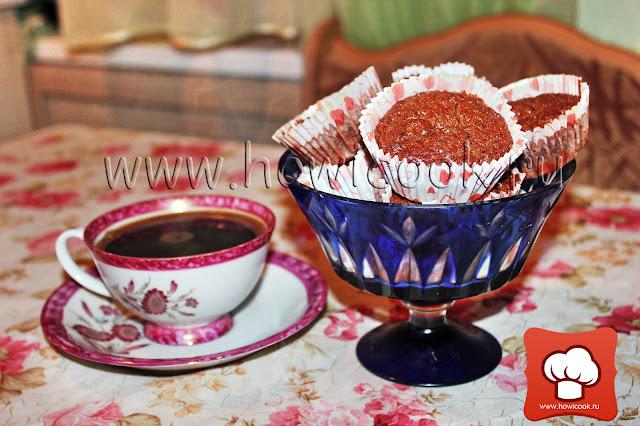 рецепт Шоколадные маффины капкейки