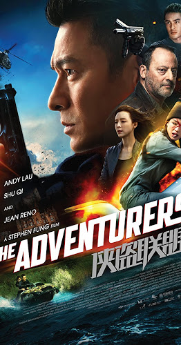 Poster The Adventurers 2017