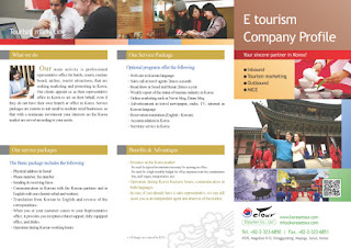 Company Profile(Korea E Tour)