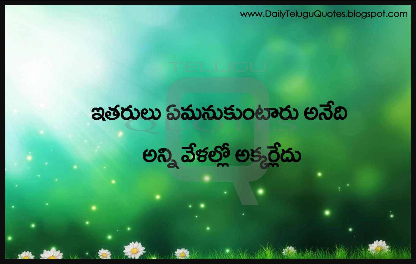 Telugu Best Quotes Inspiration Quotations In Telugu Hd Wallpapers
