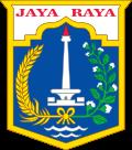 logo lambang cpns pemkot Jakarta Utara