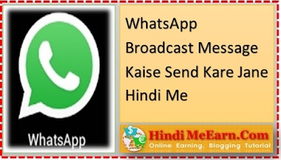 WhatsApp Broadcast Messaging