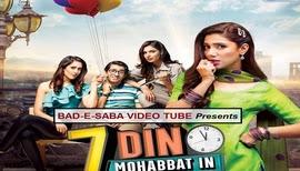 BAD-E-SABA Presents - Pakistani Romantic Comedy Movie 7 Din Mohabbat In 2018