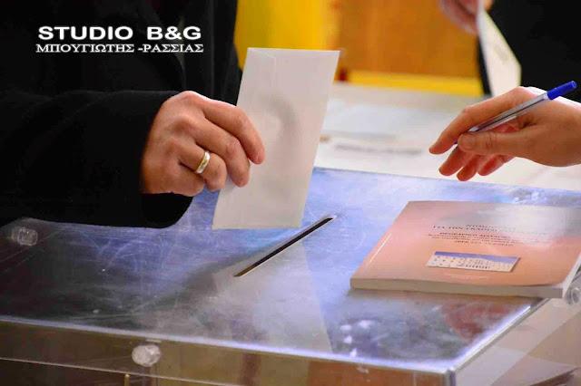 Από 1 έως και 17 Δεκεμβρίου οι εκλογές στα Επιμελητήρια