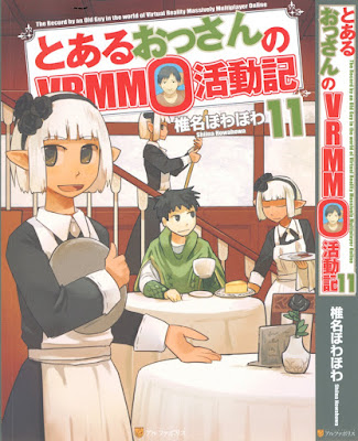 [Novel] とあるおっさんのVRMMO活動記 第01-11巻 [To Aru Ossan no VRMMO Katsudoki Vol 01-11] Raw Download