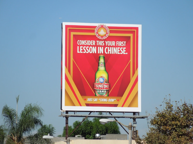 Tsingtao Chinese beer billboard