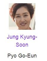 Jung Kyung-Soon pemeran Pyo Go-Eun