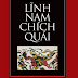 Lĩnh Nam Chích Quái Bình Giải - Nguyễn Hữu Vinh & Trần Đình Hoành