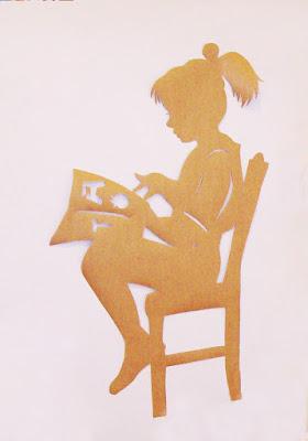 я люблю читать