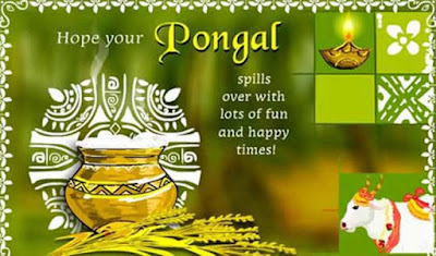 Happy Thai Pongal Images 2017