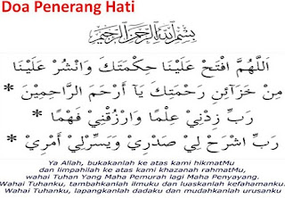 alt doa untuk penenang hati