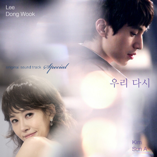Download] Scent of A Woman OST | A Virtual Voyage