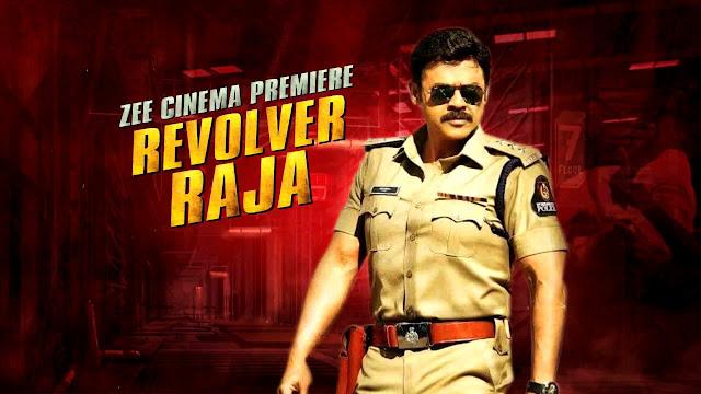 Revolver Raja (2014) Hindi Dubbed Movie Full HDRip 720p