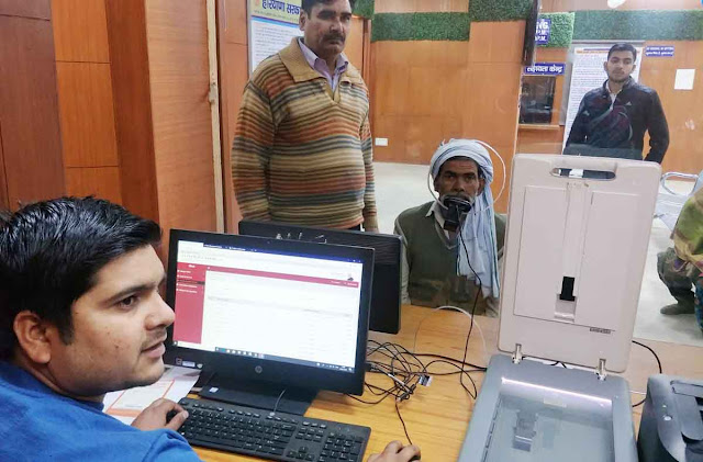 People in Palwal do not have to apply for the benefits of schemes in the offices, due to simplicity