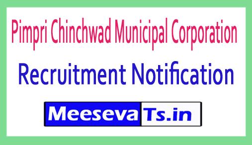 Pimpri Chinchwad Municipal Corporation PCMC Recruitment