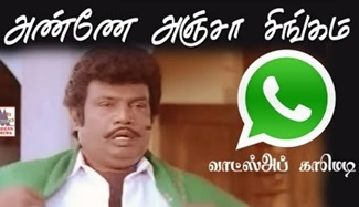 Goundamani & Vadivel Comedy