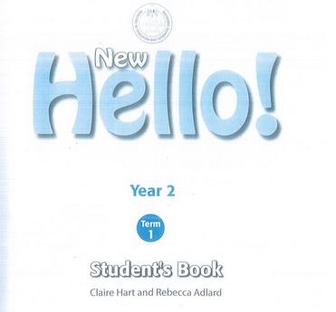 كتاب الانجليزى ثانية ثانوى ترم اول 2021 موقع مدرستى