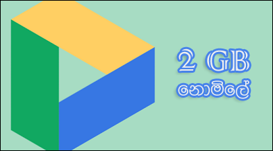 http://www.aluth.com/2016/02/free-google-drive-storage-offer.html