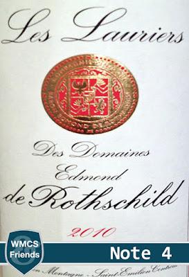 Baron Edmond de Rothschild Les Lauriers Montagne Saint-Émilion 2010