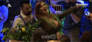 Κόλαση με το τσιφτετέλι της Χατζηβασιλείου στον γάμο της Μενούνος! Χόρευε έξαλλα το Τραύμα! «Τα λεμόνια είναι Κορινθίας»;