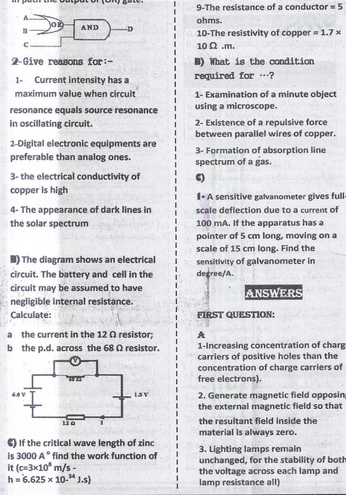 ننشر .. اخر مراجعة لامتحان الفيزياء (عربى ولغات) للثانوية العامة 2016  18