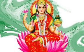 सिद्ध लक्ष्मी बीज मंत्र - Lakshmi Siddha Beej Mantra