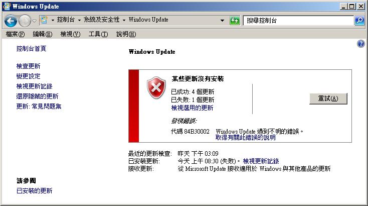 浮雲雅築: [研究] Microsoft SQL Server 2012 Service Pack 4 (SP4) 繁體中文版
