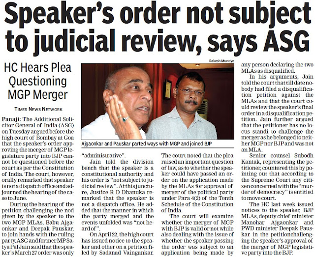 Speaker's order not subject to judicial review, says ASG Satya Pal Jain