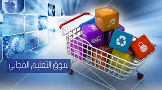 طرق الدفع الإلكتروني في السعودية ومصر- وسائل الدفع الالكترونية pdf, هناك العديد من وسائل الدفع التقليدية والحديثة, وسيقتصر حديثنا اليوم عن مفهوم الدفع الالكتروني,حيث يمكنكم اعتبار هذا المقال بحث حول وسائل الدفع وانظمة الدفع الالكترونية, وطرق الدفع الالكتروني في مصر, وطرق الدفع الالكتروني في السعودية, وسنقدم ملف وسائل الدفع الالكترونية pdf , وسائل الدفع الالكترونية doc طرق الدفع الإلكتروني , تعريف ومفاهيم الدفع الإلكترونى - E-commerce payment system-E Payment-Electronic Payment