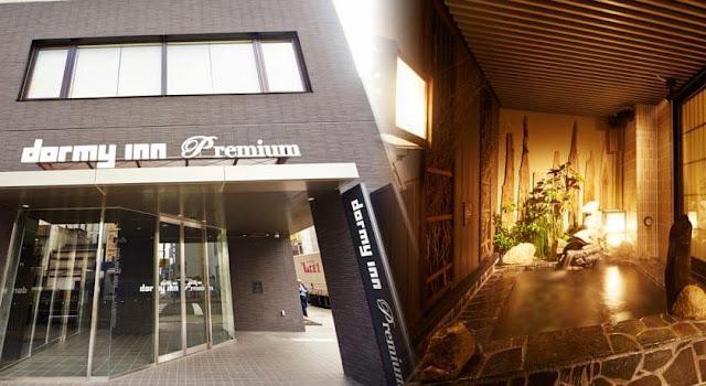 名古屋栄區多米高級旅館 Dormy Inn Premium Nagoya Sakae