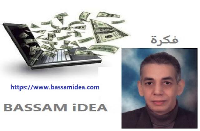 كيف تربح 5000 دولار شهريا من الانترنت شرح مع استراتيجبه واقعيه كامله
