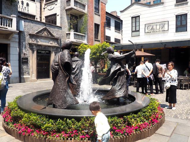 Xintiandi, Shanghai, China