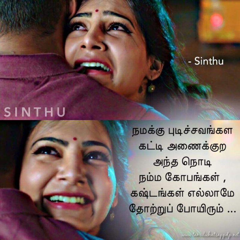 Tamil Whatsapp Dp Top 10 Killing Tamil Whatsapp Dp