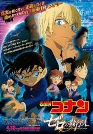 Detective Conan Movie 22: Zero The Enforcer - Meitantei Conan: Zero no Shikkounin, Detective Conan Movie 22: Zero's Executioner, Kẻ Hành Pháp Zero 2018 Poster