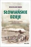https://ksiegarnia.bellona.pl/?c=ksiazka&bid=9346